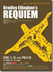 (사진자료)_포스터_서울대OB합창단_2008년3월16일_예당콘서트홀